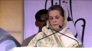 Smt. Sonia Gandhi Addressing a Public Rally at Sasaram, Bihar on April 03, 2014