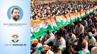 Rahul Gandhi's Public Rally in Bellary, Karnataka on 4th April 2014