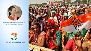 Sonia Gandhi's Public Rally in Aligarh U.P. on 4th April 2014