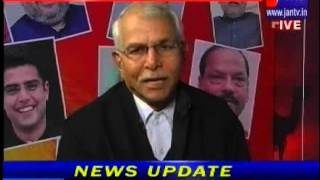 Discussion on Medical and Health khas khabar on JANTV part1