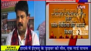 Discussion on Medical and Health khas khabar on JANTV part2