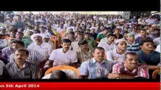 Rahul Gandhi's Public Rally in Kasargoda, Kerala on 5th April 2014