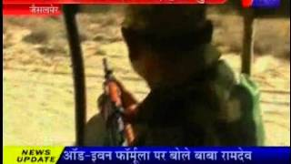 Alert on borders after Pathankot terror Attack news telecasted on jantv