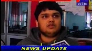 vaibhav surana cat 2016 result news on jantv