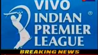 IPL 2016 auction news telecasted on jantv