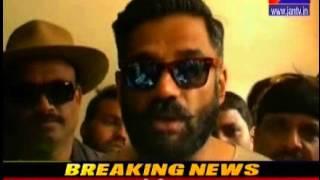 Rajasthan Cricket League Started Sunil Shetty And  Amisha Patel in Kota news on jantv