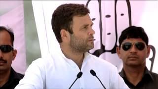 Rahul Gandhi Addresses Public Rally at Jhunjhunu, Rajasthan on April 10, 2014