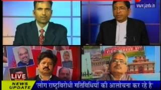 JNU contention khas khabar part1 on jantv