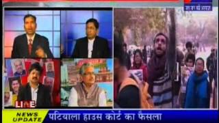 JNU contention khas khabar part2 on jantv