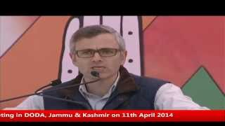 Rahul Gandhi's Public meeting at Doda, J&K on 11th April 2014