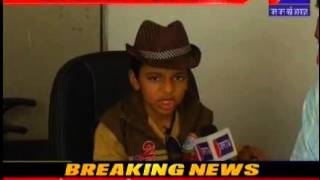Child Actor,Dancer and Stage Performer  Yash Rajasthani Se Khas Baat on jantv