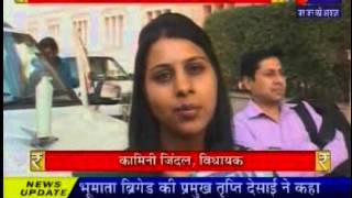 Rajasthan Budget 2016-17 Expectations news telecasted on jantv