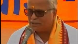 RSS Meeting in Nagour Khas Khabar Part1 on jantv