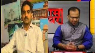 RSS Meeting in Nagour Khas Khabar Part2  on jantv