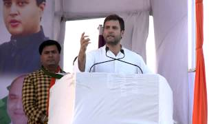 Rahul Gandhi Addresses Public Rally at Morena, Madhya Pradesh, 9 April 2014