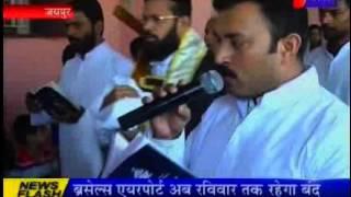 Gud Friday Festival prayer-meeting in Jaipur news telecasted on jantv