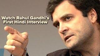 Rahul Gandhi Interview on Aaj Tak, 12 April, 2014