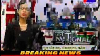 Unrest in  NIT Shrinagar Campus kota student Entrap news telecasted on jantv