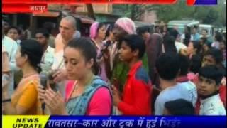 Vitamin D Deficiency program in sanganer news telecasted on jantv