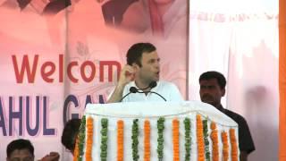 Rahul Gandhi Addresses Pubic Rally at Jagatsinghpur, Orissa, 14 April 2014