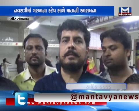 Gir Somnath: Students learned the Garba steps from teachers in Veraval