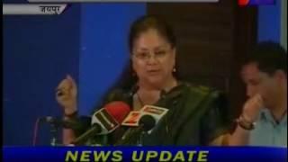 CM Vasundhra Raje in India Industrial Fair 2016 in Jaipur news telecasted on jantv