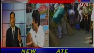 Swachh Bharat Abhiyaan Khas khabar 01oct2016 part1 telecasted on jantv