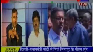 Surgical Strike Khas Khabar part1  telecasted on jantv