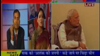 Manohar Parrikar links surgical strikes  'RSS teaching' khas khabar part1 on jantv