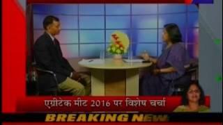 Ms Neel Kamal Darbari  Principal Secretary, Agriculture and Horticulture,  Ek mulaqat part1 on jantv