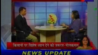 Ms Neel Kamal Darbari  Principal Secretary, Agriculture and Horticulture,  Ek mulaqat part2 on jantv