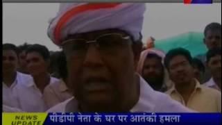 Kirodi Lal Meena Meeting  2016 Sawai Madhopur  jantv news