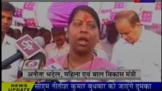 Campaign to stop child marriages jantv news dausa