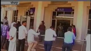 Cabinet Minister Smriti Irani visited jodhpur jantv news Jodhpur