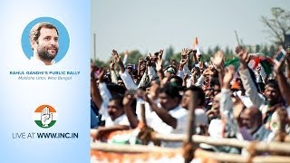 Rahul Gandhi's Public Rally in Maldaha Uttar, West Bengal on 19th April 2014
