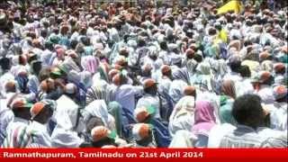 Rahul Gandhi's Public Rally at Ramnathapuram, Tamilnadu on 21st April 2014