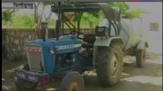 480 kg Doda Recovered by Police jantv news Chittorgarh
