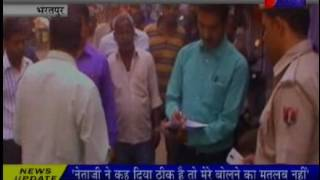 jantv Bharatpur ADM visit Markets for Cleanliness