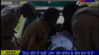 Jan Tv Sirohi Two died Bus Accidant