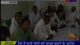 jantv Bharatpur  Tribute indra Gandhi and Sardar  patel news