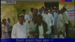 jantv chhitorgarh MP visited narcotics  department news