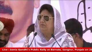 Sonia Gandhi's Public Rally at Barnala, Sangrur, Punjab on 26th April 2014