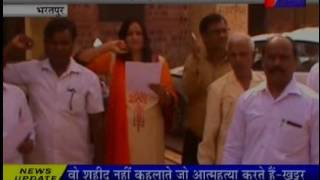 jantv Bharatpur Complete Alchohal Ban Congress Workers Protest