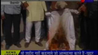 jantv Jaisalmer Youth Congres Protest Rahul Gandhi Arrest