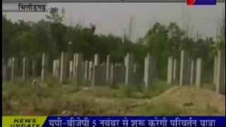 jantv Chittorgarh Negligence in Mukhamantri Awaas Yojnaa