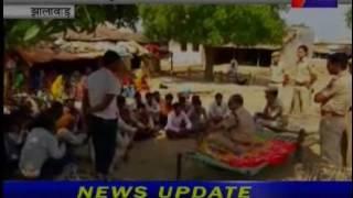 jantv Jhalawar DCP Meet KOlwa and mundla TRibe  news