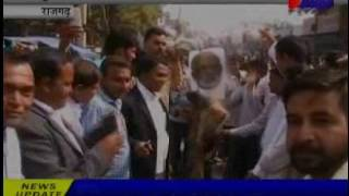 jantv Rajgarh Youth Congress Workers Protest for Rahul Gandhi news