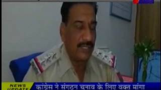 jantv Sikar Thieves Gang get caught by police new