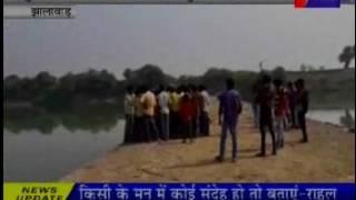 jantv Jhalawar Unknown dead body found in river news