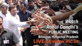 Rahul Gandhi's Public Rally at Bilaspur, Himachal Pradesh on 1st May 2014